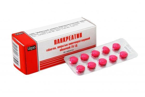 Що краще застосовувати панкреатин або фестал?
