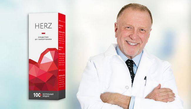 Herz засіб від тиску бореться з причинами виникнення гіпертонії
