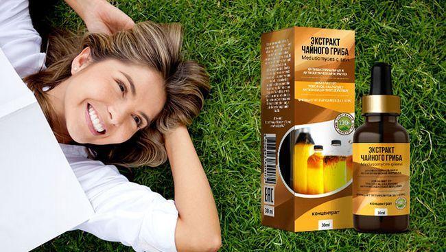 Екстракт чайного гриба засіб від паразитів і ваша сім`я в повному порядку вже через місяць