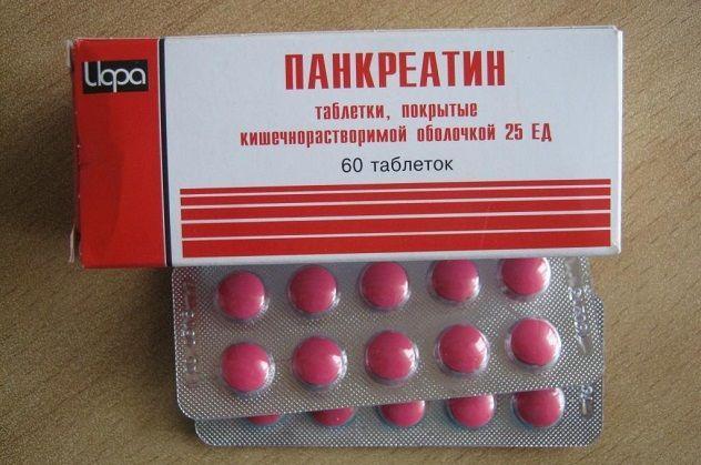 Що краще з препаратів «панкреатин» або «креон»