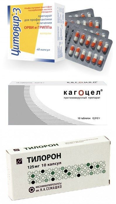 Огляд противірусних препаратів при грві і грипі