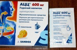 Препарат ацц для лікування сухого кашлю