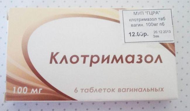 Препарат клотримазол при молочниці у вагітних