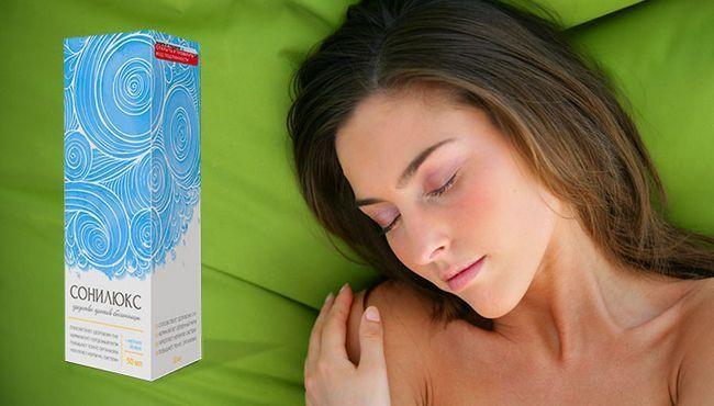 Сонілюкс засіб від безсоння, стресів і неврозів