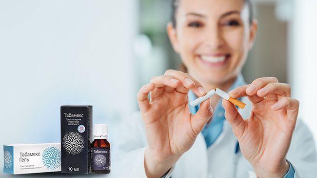 Табамекс засіб від куріння швидко позбавить від нікотинової залежності